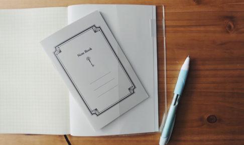 キャンドゥ パスワード管理帳