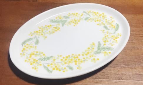 ナチュラルキッチン カフェプレート ミモザ