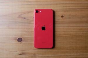 iPhone SE(第二世代)
